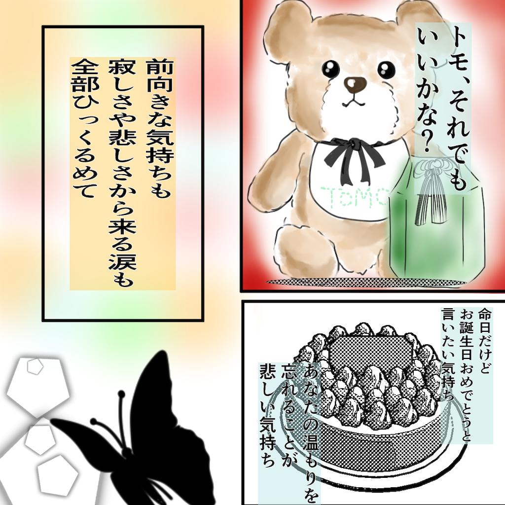 f:id:matsunon:20210521145735p:image