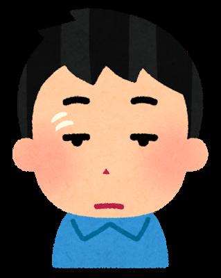 f:id:matsuo-eyelid:20170626164408p:plain