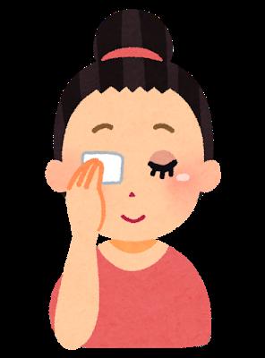 f:id:matsuo-eyelid:20180220151750p:plain