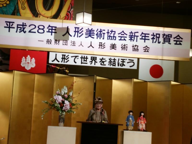 人形美術協会 - JapaneseClass.j...