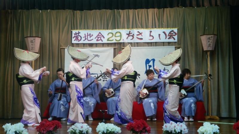 f:id:matsuokamiyuki:20170409142758j:image:w460