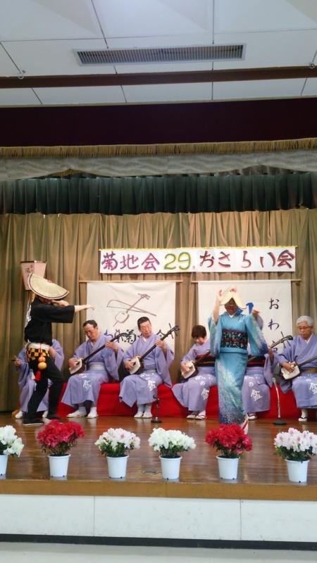 f:id:matsuokamiyuki:20170409152251j:image:w260