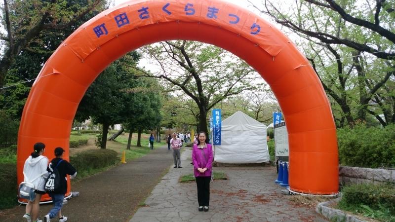 f:id:matsuokamiyuki:20180407110608j:image:w460