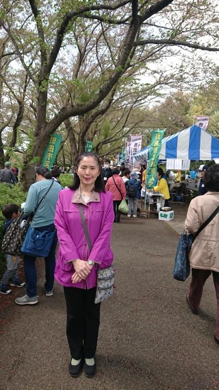 f:id:matsuokamiyuki:20180407112552j:image:w260