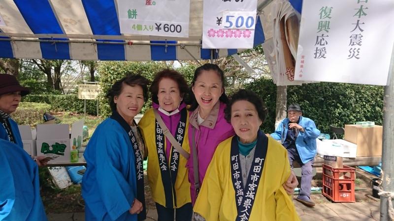 f:id:matsuokamiyuki:20180407113011j:image:w460