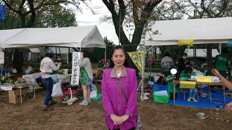 f:id:matsuokamiyuki:20180407123820j:image:w460