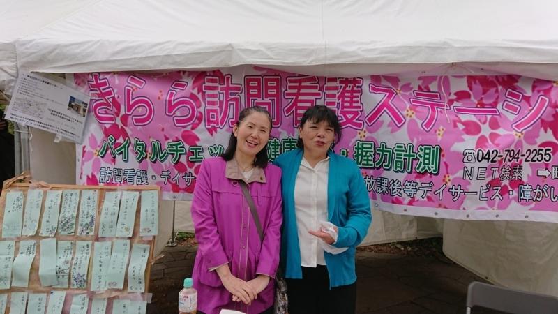 f:id:matsuokamiyuki:20180407133756j:image:w460