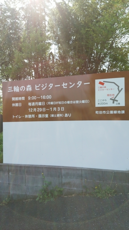 f:id:matsuokamiyuki:20180420084333j:image:w300