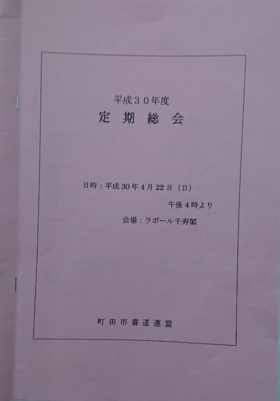 f:id:matsuokamiyuki:20180423165857j:image:w300