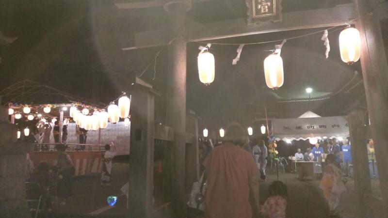 f:id:matsuokamiyuki:20180804203515j:image:w460