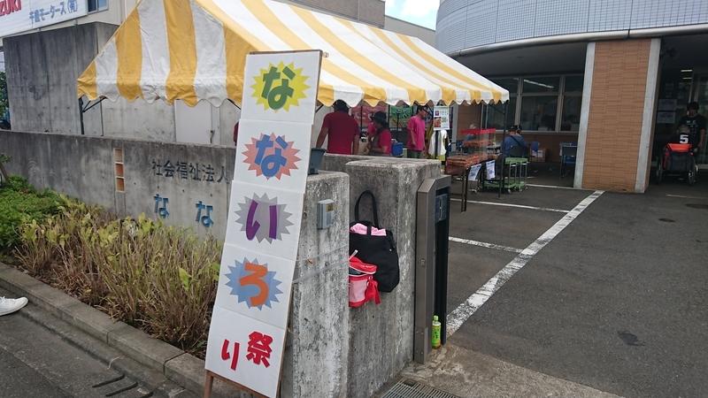 f:id:matsuokamiyuki:20180908105025j:image:w460