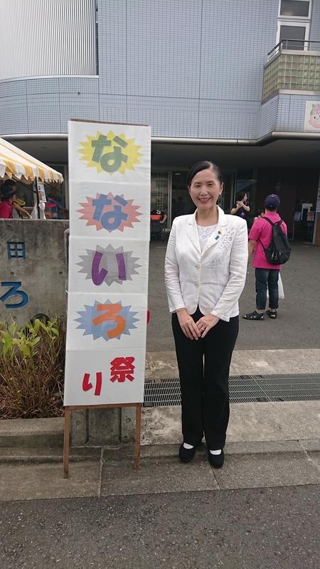 f:id:matsuokamiyuki:20180908105241j:image:w300