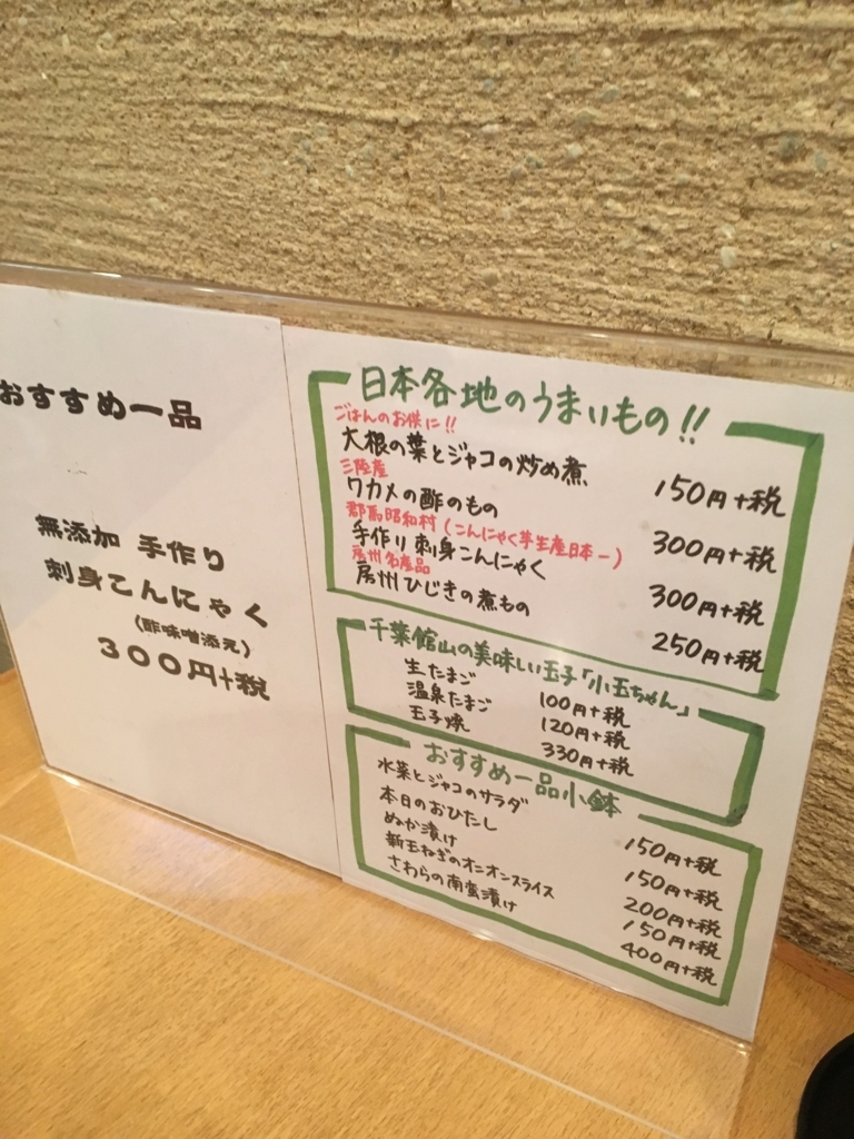 f:id:matsuokatm000:20170614235244j:plain
