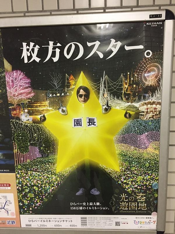 f:id:matsuokenichi:20161213085250j:plain