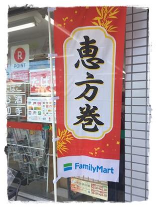 f:id:matsuokenichi:20161229060708j:plain