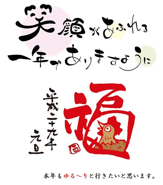 f:id:matsuokenichi:20161231062720j:plain