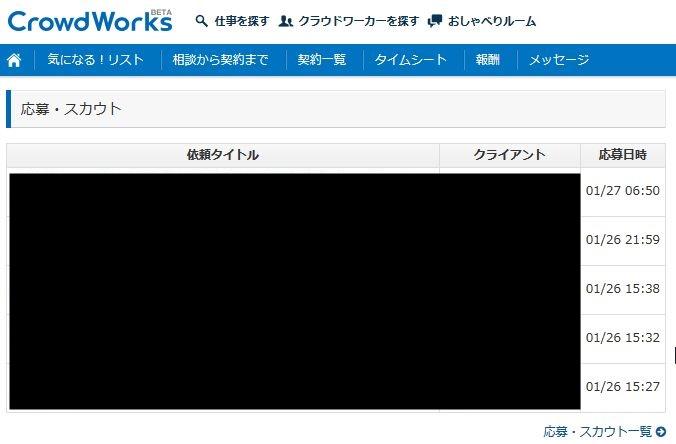 f:id:matsuokenichi:20170128123504j:plain