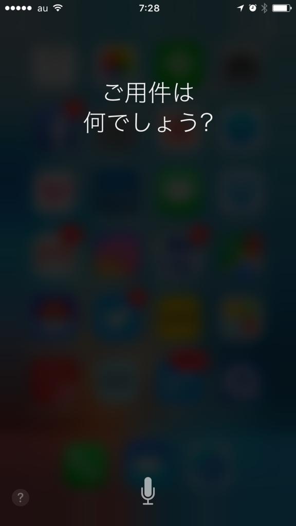 f:id:matsuokenichi:20170202194514p:plain