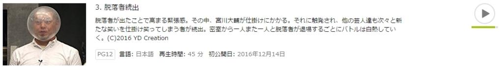 f:id:matsuokenichi:20170302060654j:plain
