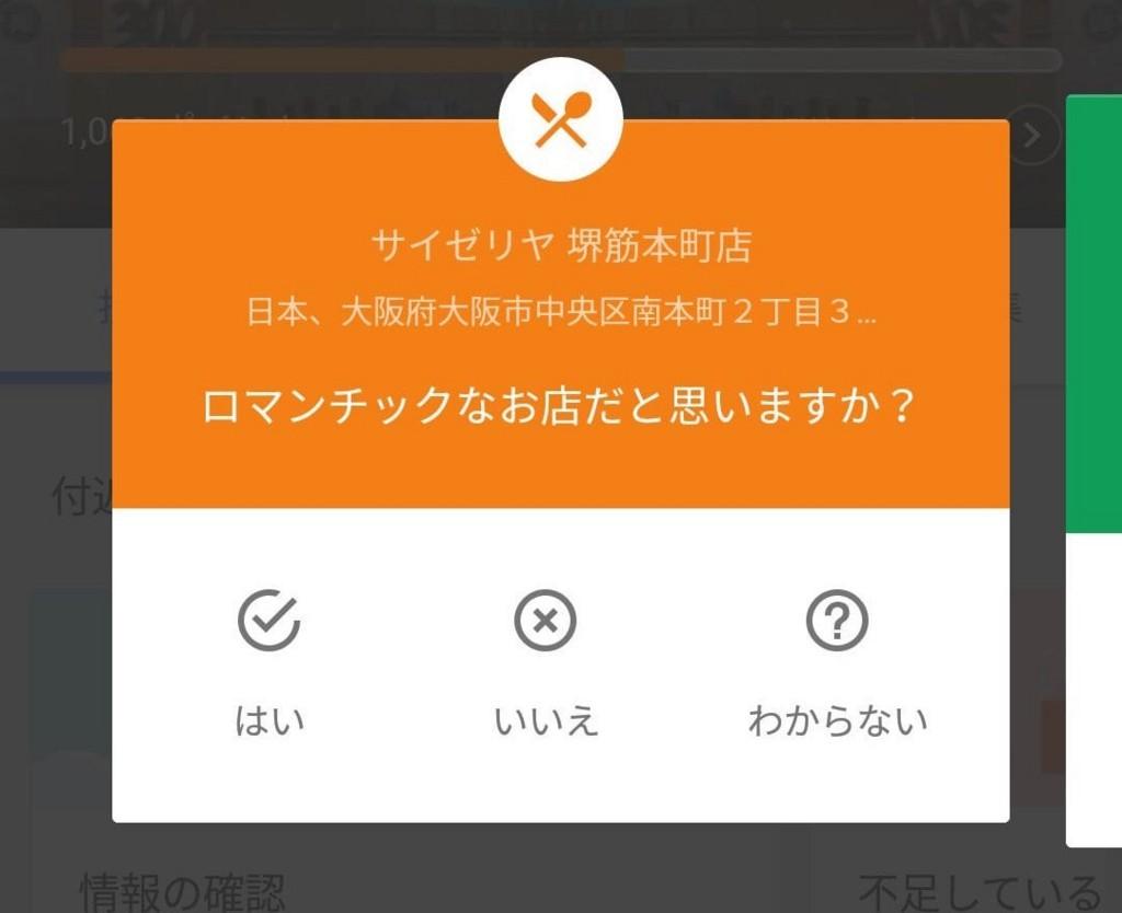 f:id:matsuoshi:20180425175202j:plain
