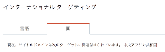 f:id:matsuoshi:20180426174507p:plain