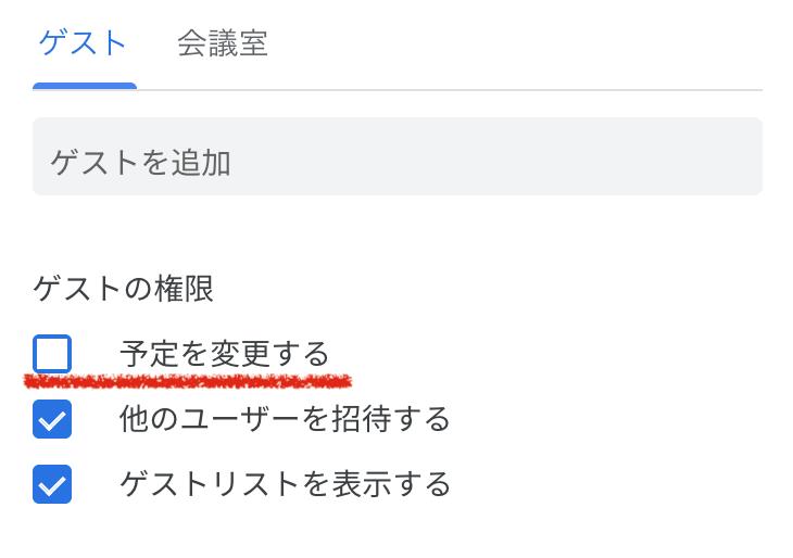 f:id:matsuoshi:20190408134614p:plain