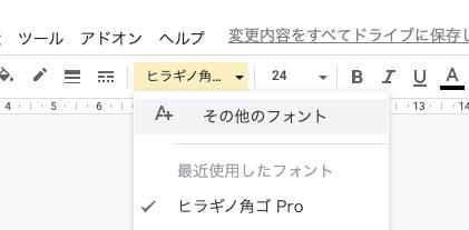 f:id:matsuoshi:20191110111342p:plain