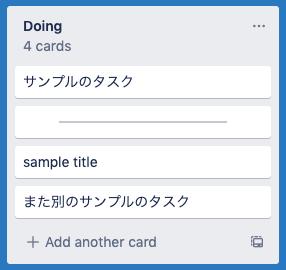f:id:matsuoshi:20191213134302p:plain