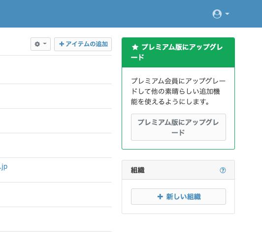 f:id:matsuoshi:20200516110857p:plain