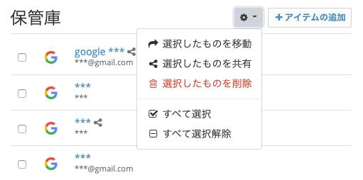 f:id:matsuoshi:20200516112703p:plain