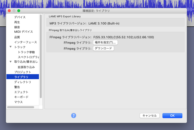 f:id:matsuoshi:20200925080008p:plain