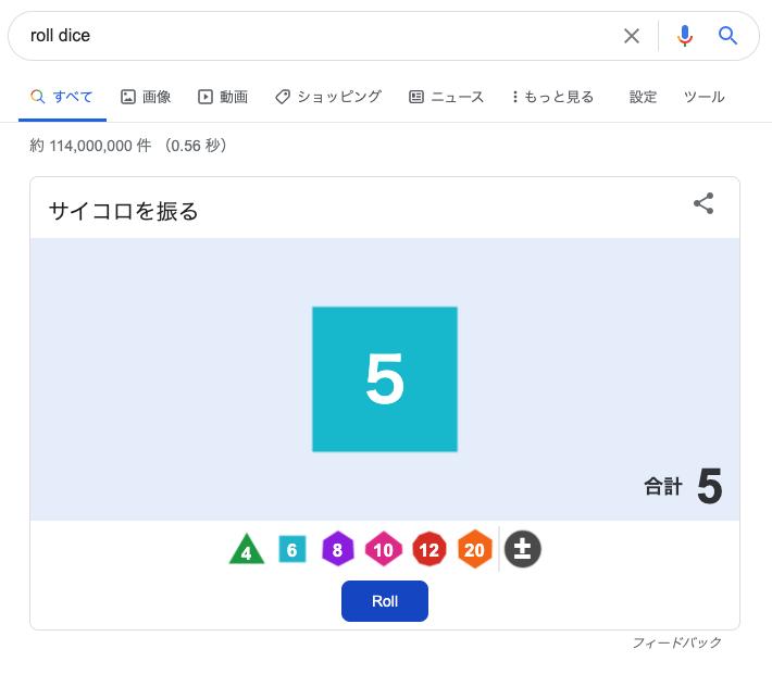 f:id:matsuoshi:20201019103044p:plain