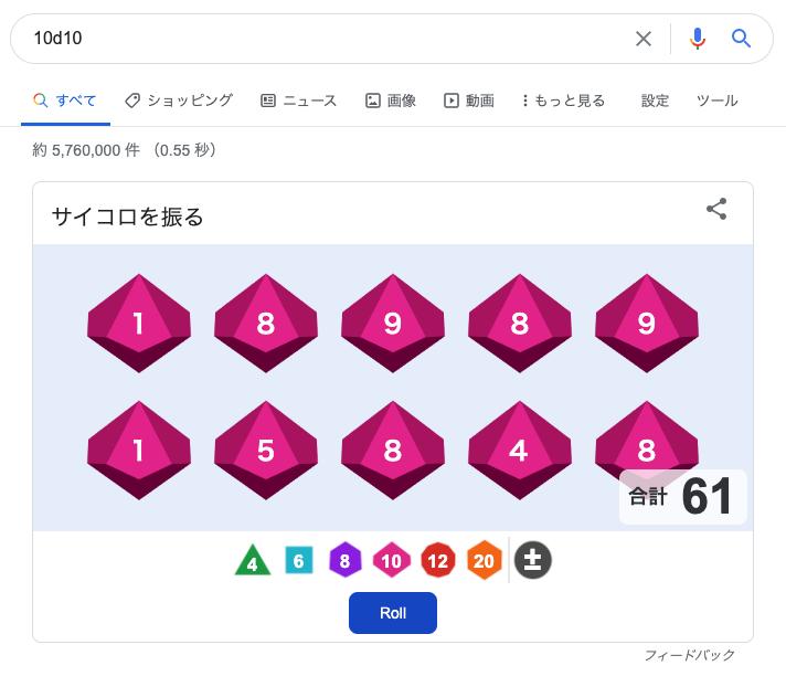 f:id:matsuoshi:20201019103728p:plain