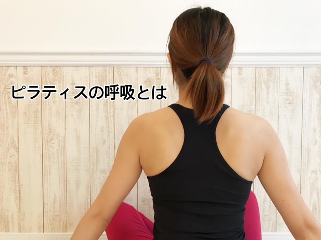 f:id:matsurikain:20170829042013j:plain