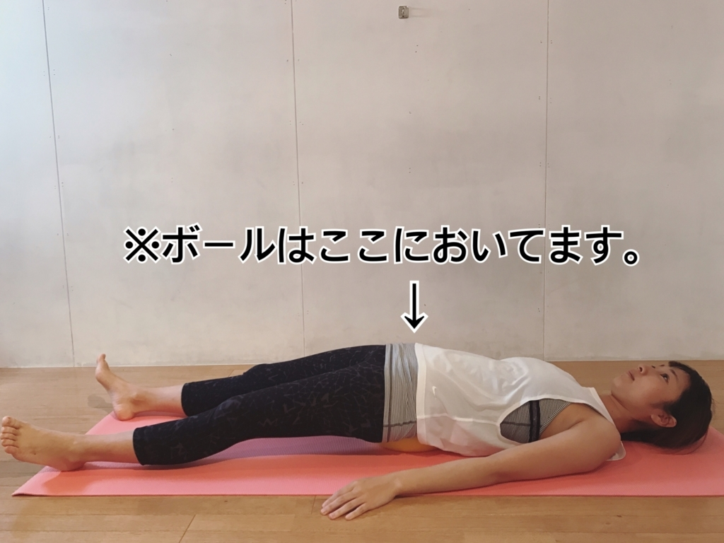 f:id:matsurikain:20171013123027j:plain