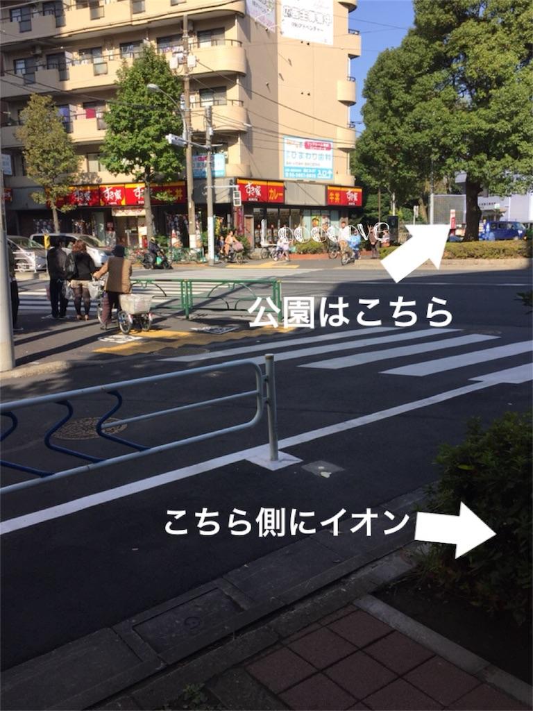 f:id:matsurimama:20161113140638j:image