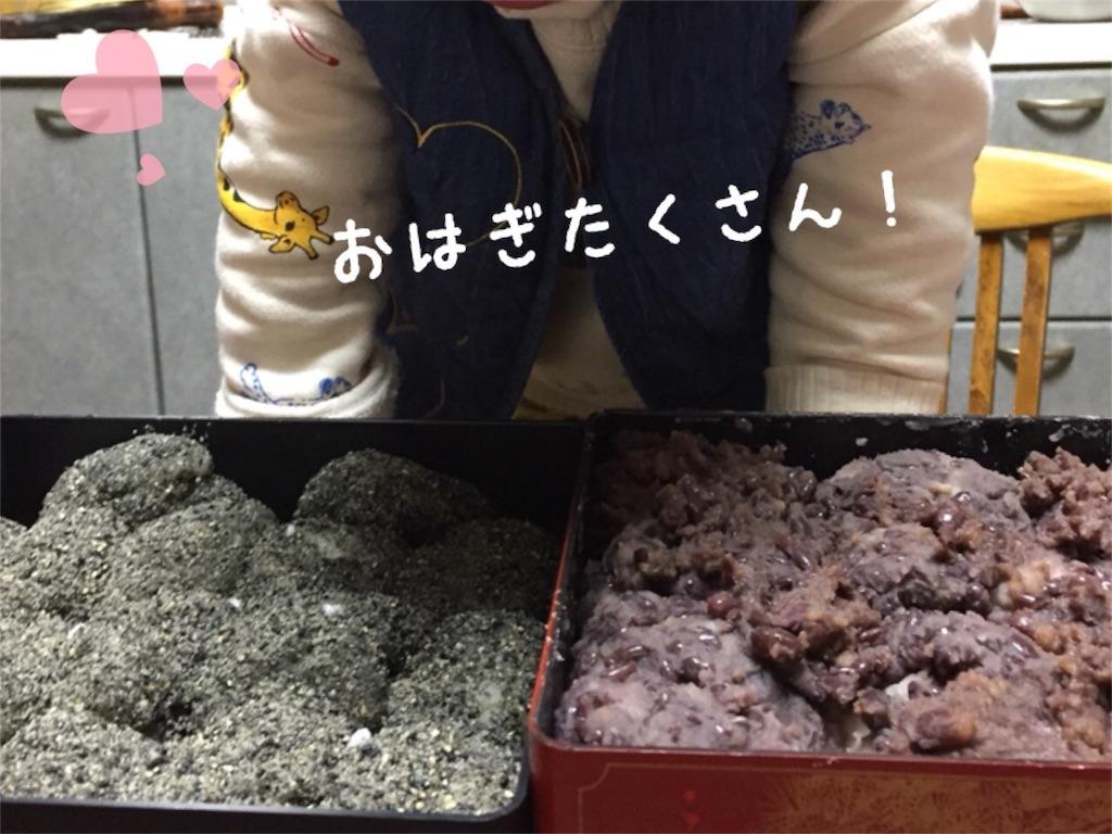 f:id:matsurimama:20161212140616j:image