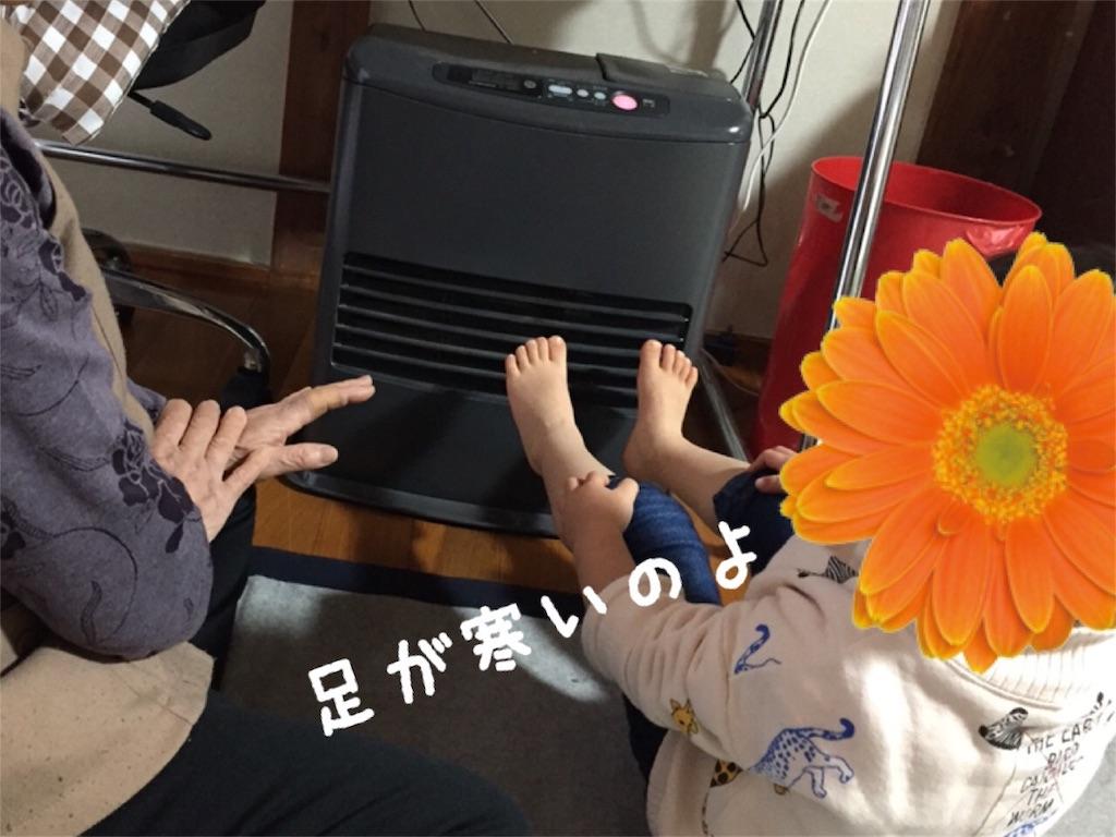 f:id:matsurimama:20161220160118j:image
