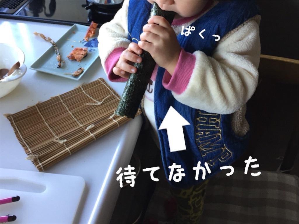 f:id:matsurimama:20161221204715j:image