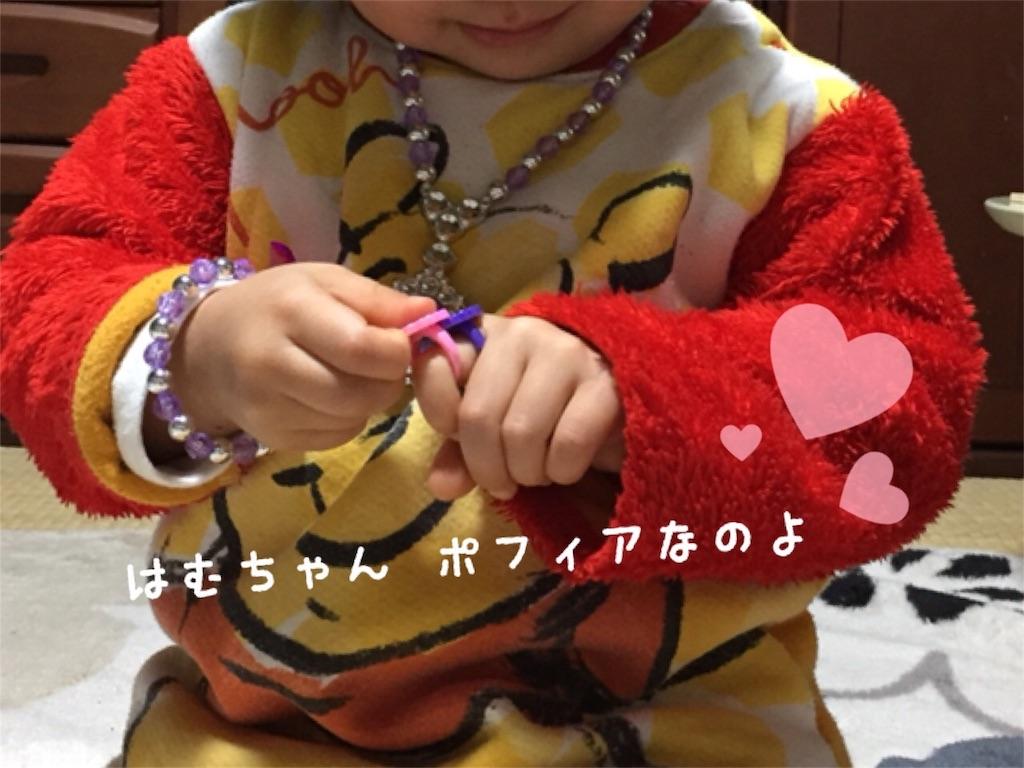 f:id:matsurimama:20161223222323j:image
