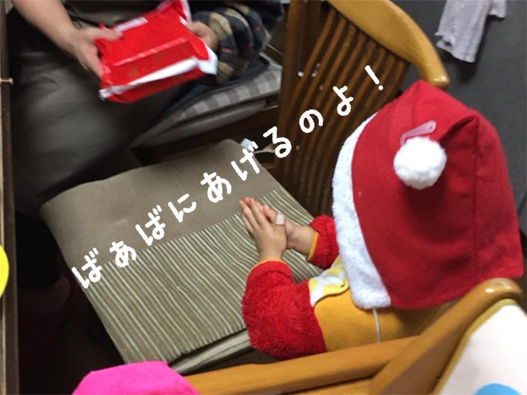 f:id:matsurimama:20161223222718j:image