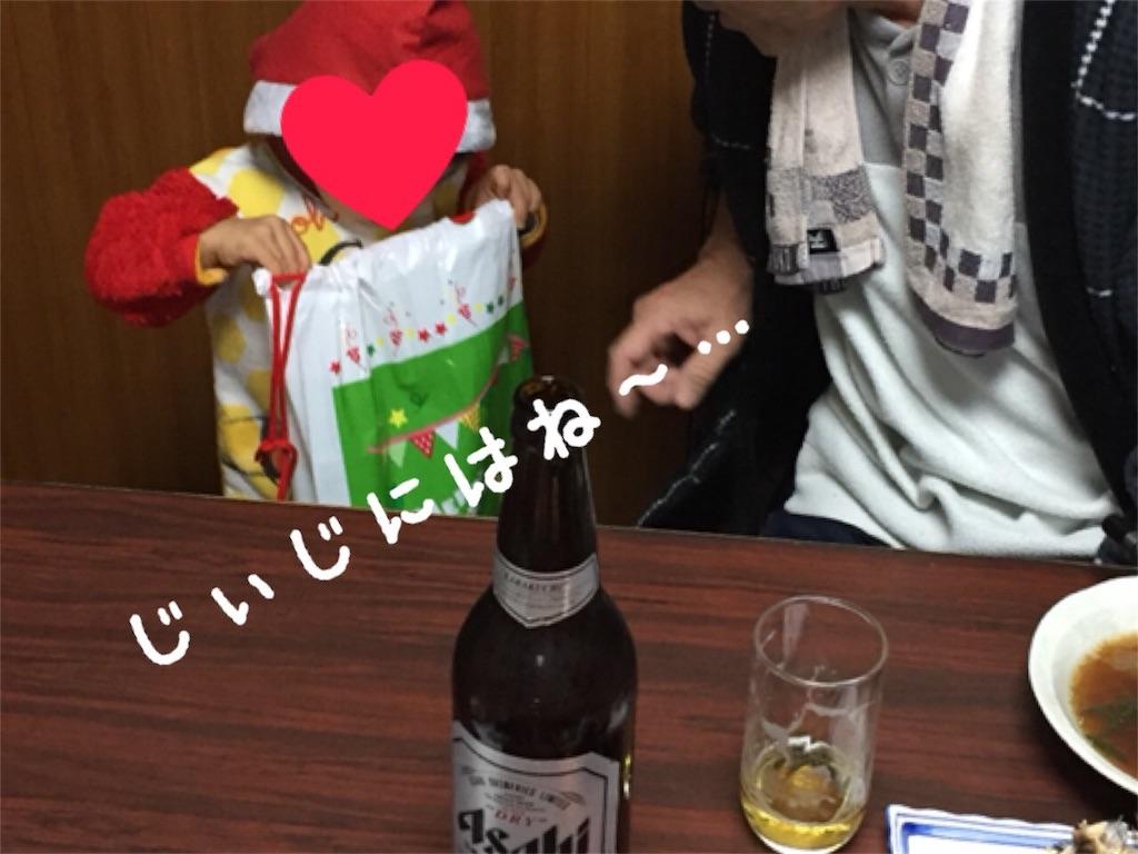 f:id:matsurimama:20161223222733j:image