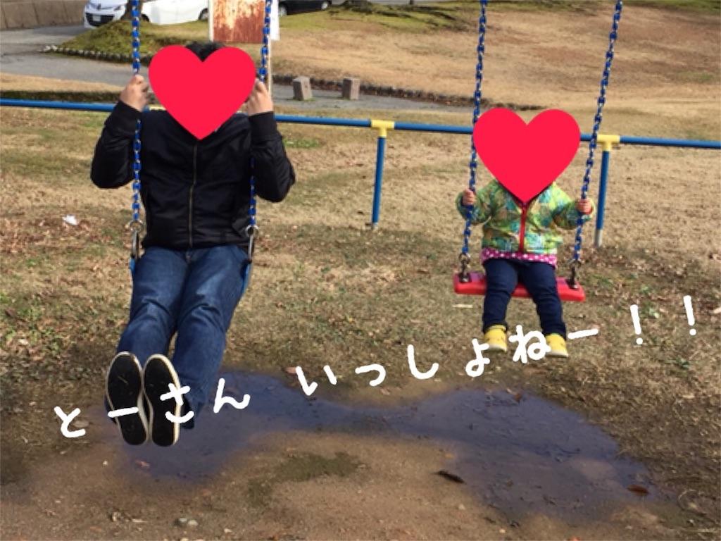 f:id:matsurimama:20161227015620j:image