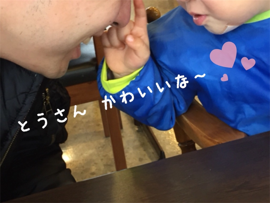 f:id:matsurimama:20161227015955j:image