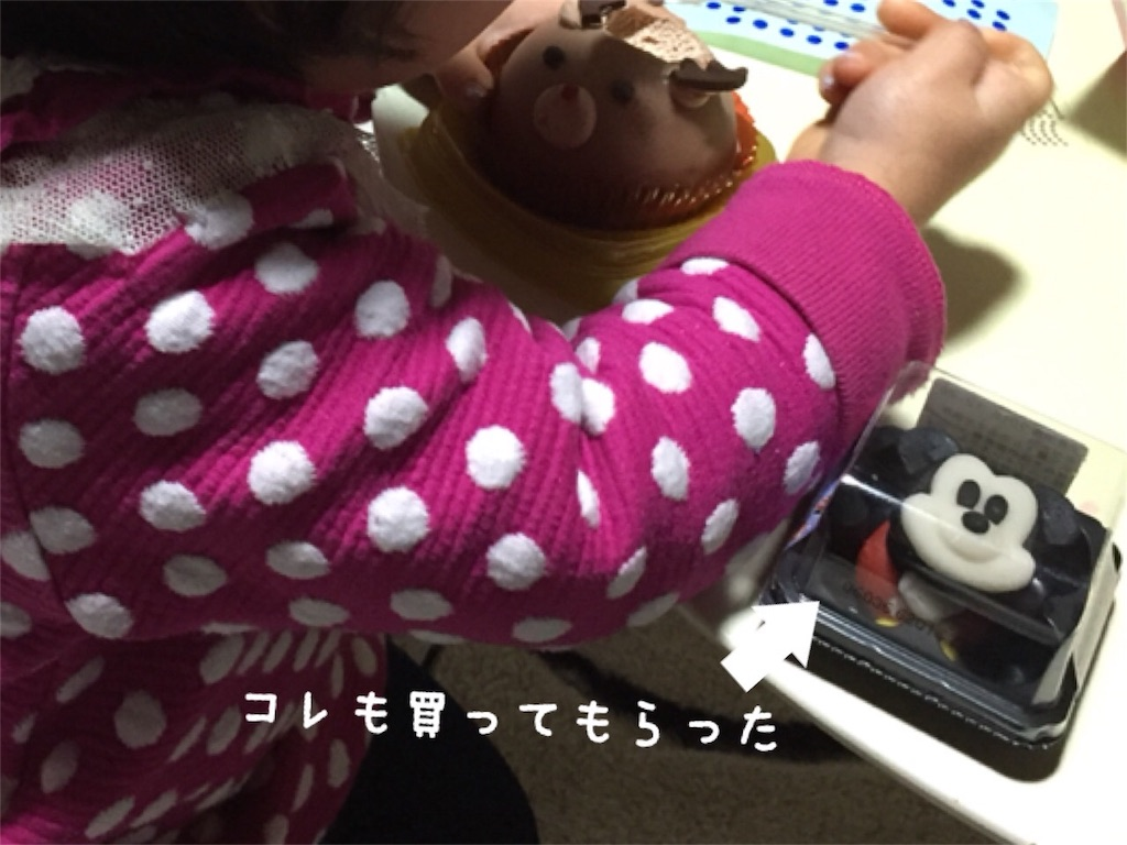 f:id:matsurimama:20161227070318j:image