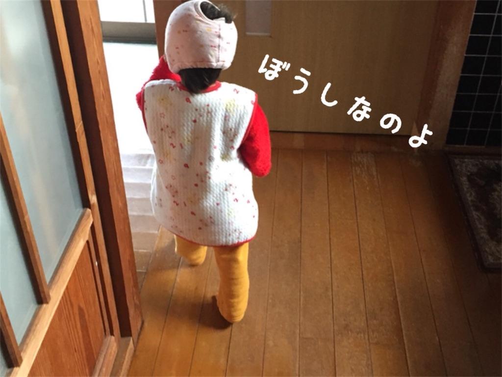 f:id:matsurimama:20170108202308j:image