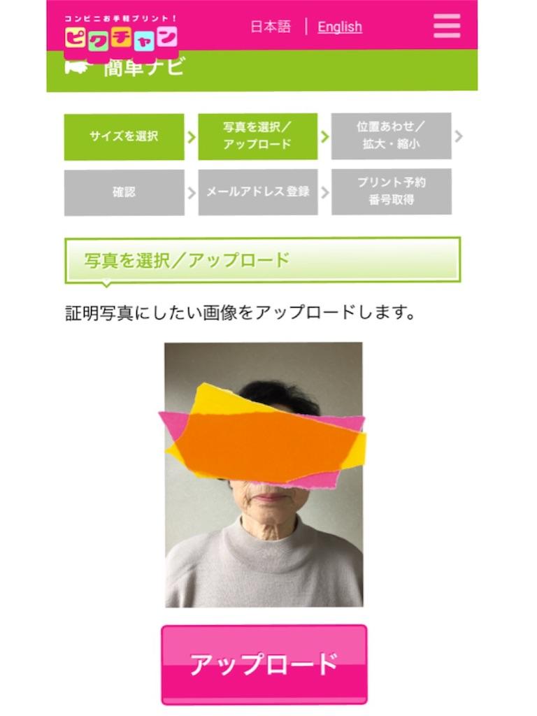 f:id:matsurimama:20170109152350j:image