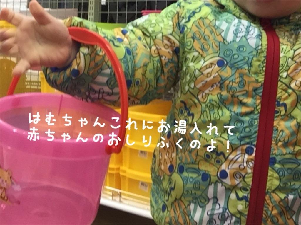 f:id:matsurimama:20170115190221j:image