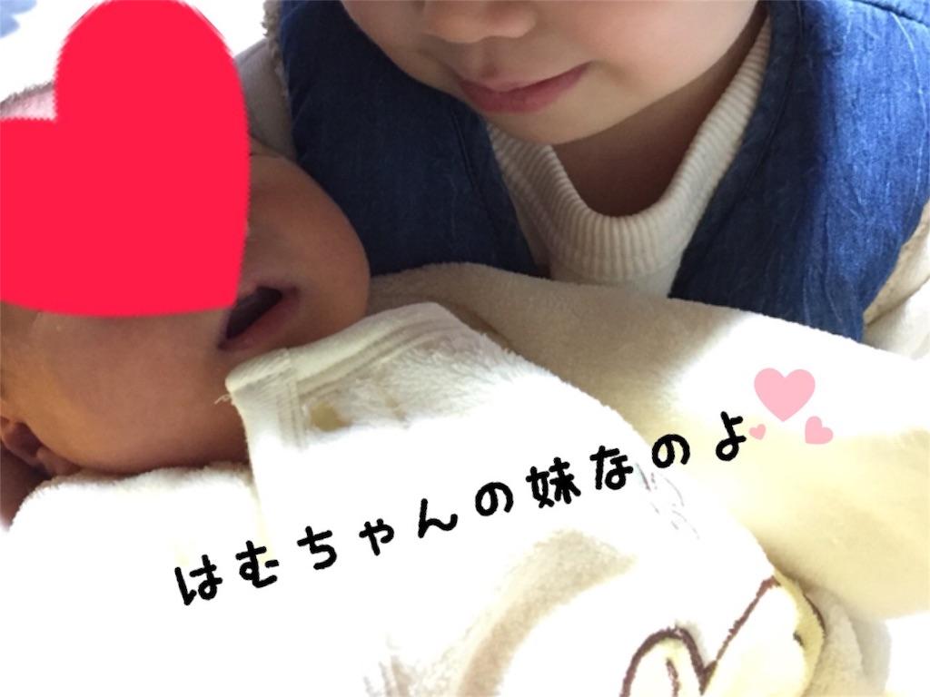 f:id:matsurimama:20170116211518j:image