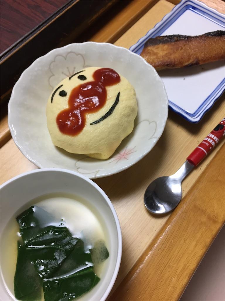 f:id:matsurimama:20170116212024j:image